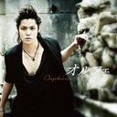 Orpheus / Mamoru Miyano