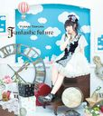 """""""Hentai Oji to Warawanai Neko. (Anime)"""" Intro Theme: Fantastic future / Yukari Tamura"""