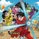 "Theatrical Anime ""Dragon Ball Z: Fukkatsu no F"" Main Theme Song: ""Z"" no Chikai / Momoiro Clover Z"