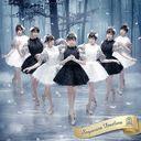 Sayonara Duarena / Hokago Princess