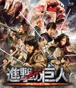 Attack on Titan / Japanese Movie