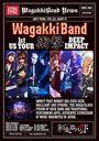 Wagakki Band 1st US Tour Shogeki - DEEP IMPACT - / Wagakki Band