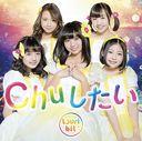 Chu Shitai / Tsuri Bit