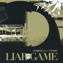Liar Game Soundtrack / Original Soundtrack (Yasutaka Nakata)