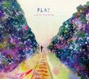 Play / Sakura Fujiwara