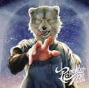 Remember Me / MAN WITH A MISSION