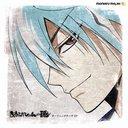 Nurarihyon no Mago Intro EP / MONKEY MAJIK