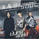 Raichoue / SOUL / UVERworld