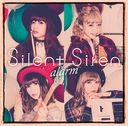 Alarm / Silent Siren