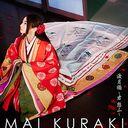 Togetsukyo - Kimi Omou - / Mai Kuraki