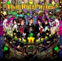 Thrill Ride Pirates / SuG