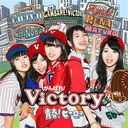 Seishun! Hero / Ganbare! Victory
