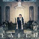 Faith / luz