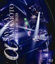 Yamamoto Sayaka Live Tour 2020 -Alpha- / Sayaka Yamamoto