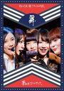 #yumetomo No Mai Tour 2015 Aki / Yumemiru Adolescence