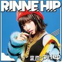 Uraharanway ep / RINNE HIP