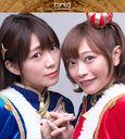 99 ILLUSION! / Starlight Kyujyukyu Kumi