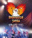 """Babyraids JAPAN Dengeki no Live! 2015 - Shijyo Sai """"Netsu""""! Chotto Osome no Christmas Dai Sakusen - / Babyraids JAPAN"""