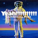 Umi no Yeah!! / Southern All Stars