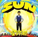 SUN / Gen Hoshino