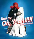 Umi no Oh, Yeah!! / Southern All Stars