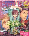 Cool-B / Ozora Publishing