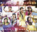 Syachisama 2015 / Team Shachihoko