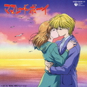 Marmalade Boy All Song Collection / Animation Soundtrack