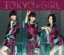 TOKYO GIRL / Perfume