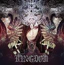 Kingdom / D