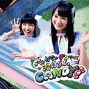 Tokenai Candy/Sekira Liar / GACHA GACHA DANCERS / Gacharic Spin