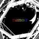 nanoir / nano