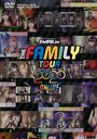 The Family Tour 2020 Online [Limited Release]