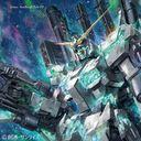 StarRingChild EP / Aimer
