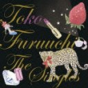 The Singles Sony Music Years 1993-2002 / Toko Furuuchi