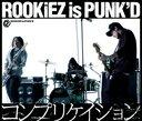 Complication / ROOKiEZ is PUNK'D