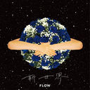 Shinsekai / FLOW