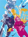 "ONE OK ROCK ""EYE OF THE STORM"" JAPAN TOUR / ONE OK ROCK"