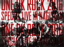 "Live Blu-ray ""ONE OK ROCK 2016 Special Live in Nagisaen"" / ONE OK ROCK"