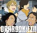 DRRROOKiEZ!! - ROOKiEZ is PUNK'D respect for DRRR!! - / ROOKiEZ is PUNK'D