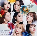 OH MY GIRL Japan 2nd Album / OH MY GIRL