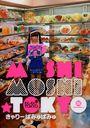 Moshi Moshi TOKYO Kyary no Tokyo kawaii Guide Tour / Kyary Pamyu Pamyu