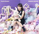 Toyful Basket / Suzuko Mimori