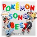Matsumoto Rika ga Utau Pokemon Main Theme Best / Rika Matsumoto & Satoshi (with POKEMON FRIENDS)