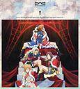 """""""Shojo Kageki Revue Starlight"""" Gekichuka Album / Starlight Kyujyukyu Kumi"""