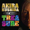 Kushida Akira Best Works Treasure / Akira Kushida