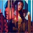 Sukidayo - MY LOVE - / AMOR / BoA