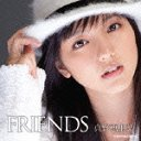 Friends / Erina Mano