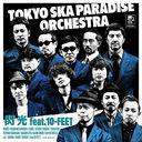 Senko feat. 10-FEET / Tokyo Ska Paradise Orchestra
