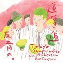 Michinaki Michi, Hankotsu no. / Tokyo Ska Paradise Orchestra feat. Ken Yokoyama